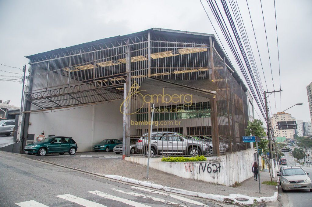 COMERCIAL para Venda - Campo Grande