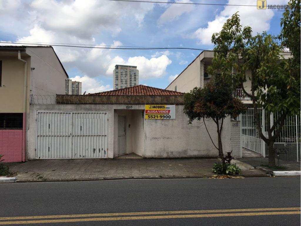 TERREA para Venda - Brooklin Paulista