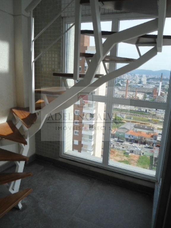 Cobertura à venda/aluguel, Vila Romana, São Paulo